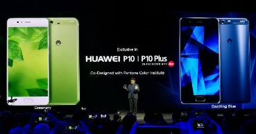 Huawei P10 купить в беларуси